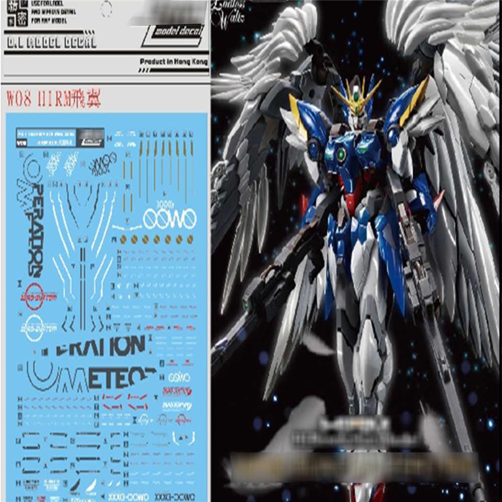 Sicher Aufkleber für MECHANICAL CHAIN ACTION BASE Maschinennest Gundam Model MSG