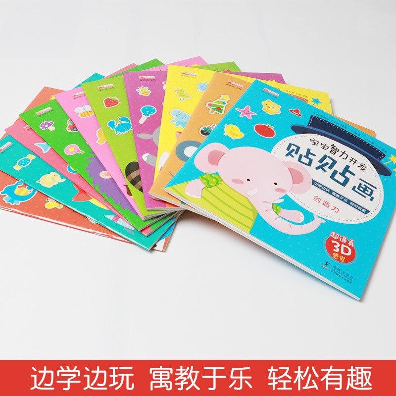 Rush Baby Intelligence Children Sticker Affixed 10 2-6-Year-Old Sticker Book