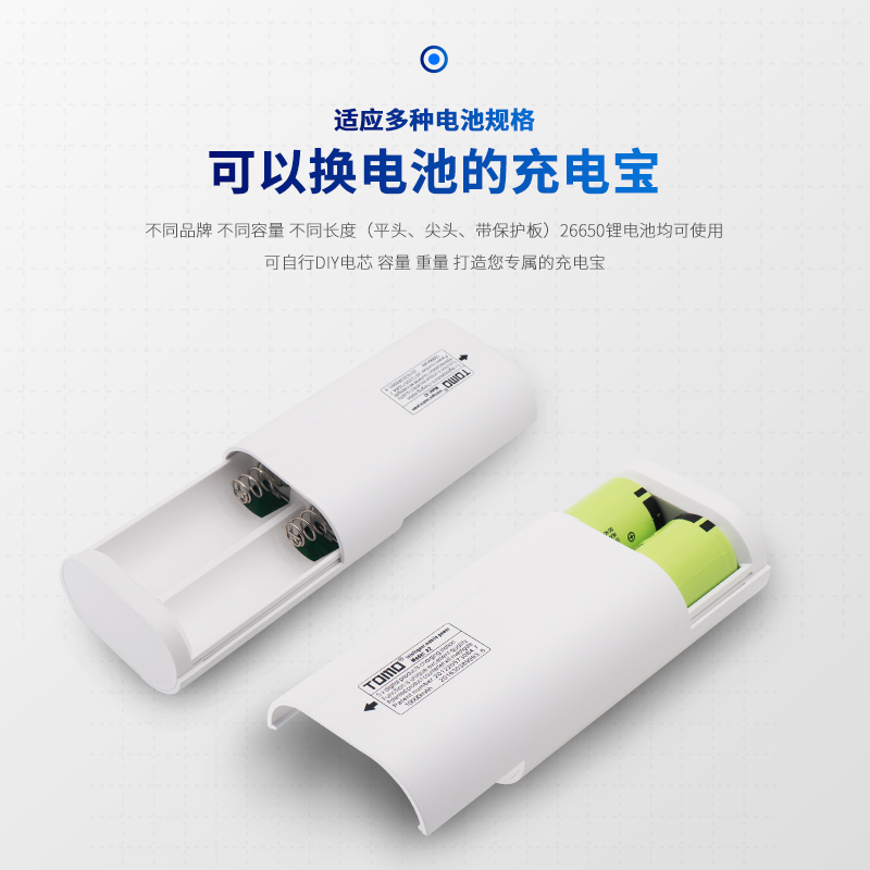 TOMO 26650-Charger Power-Bank-Battery Storage-Case Intelligent-Chip 2-Output Max DIY title=