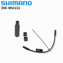SHIMANO EW-WU111 Di2 Wireless Data Transmitter Unit w/ EW-SD50 E-Tube 150mm