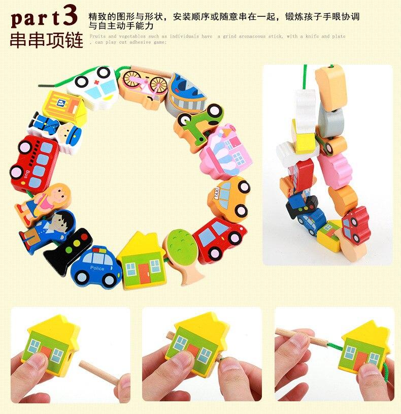 Baby Wooden Beads Children Wearing Rope Beaded Bracelet Around Beads Threading Granule Emotional Educational Toy Wooden