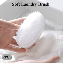 Soft Wool Clothes Brush Multifunctional Household Laundry Shoe Cleaning
