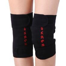 Tourmaline Health Care1Pair Self Heating Knee Pads Magnetic Therapy Kneepad Pain Relief Arthritis Brace PatellaKnee Sleeves Pads