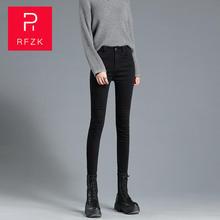 Женские джинсы скинни с высокой талией rfzk vintagechic новинка