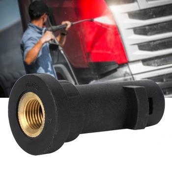 Wysokociśnieniowy G1 4 adapter dyszy wodnej pralka dysza wspólne pasuje do Karcher K2 ~ K7 tanie i dobre opinie WALFRONT NONE CN (pochodzenie) High Pressure Washer Nozzle Water Nozzle Joint