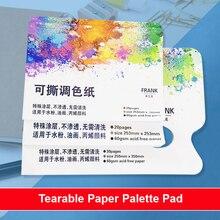 Paper-Pad Paint-Palette for Artist Gouache Acrylic Oil-Painting Watercolor Art-Supplies
