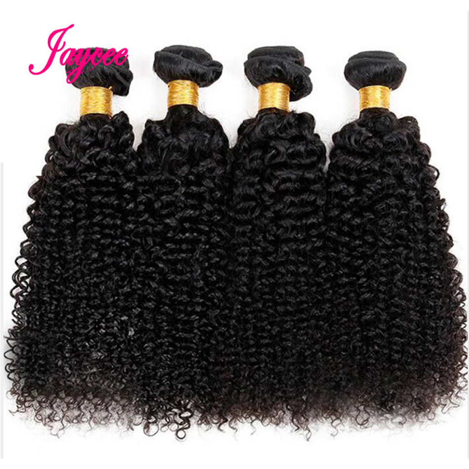 Jaycee Afro Kinky Curly Hair 3 / 4 Bundles Deal Raw Indian Hair Bundles Human Hair Weave Extension Natural Color 100G Remy