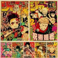 Pósteres de Anime de ataque a Titan/Death Note/Demon Slayer/Jujutsu Kaisen, póster estético de Manga, pegatinas de pared de pintura para habitación del hogar