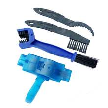 4-piece bicycle bike sprocket compact and easy to use cleaning brush tool kit