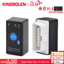 ELM327 V1.5 PIC18F25K80 puce OBD2 lecteur de Code Bluetooth J1850 interrupteur marche/arrêt 12V OBDII ELM 327 Scanner doutil de Diagnostic