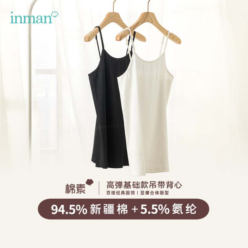 INMAN Cotton Series 2020 Summer New Arrival High Quality Cotton  Adjustable Elastic Shoulder Harness Women Tank Vest