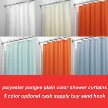 Light Solid Polyester Shower Curtain Mildew Resistant Bath Curtain For Hotal Waterproof Fresh Durable Bathroom Partition Curtain