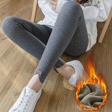INITIALDREAM Keep Warm Thick Velvet Winter Leggings Women 2021 Solid Color Slim Large Size Cotton Pants Female Outwear