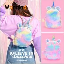 Fashion Mochila Cute Unicorn Women Backpacks Cartoon Kawaii Bagpacks Leather Hologram Girls School Bags Backpack
