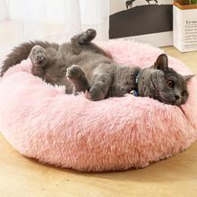 HSU круглые супер мягкие хлопковые коврики, кровать для собак, моющаяся плюшевая Удобная будка для собак, наполнитель для домашних животных, глубокая спальная кровать, аксессуары для домашних животных
