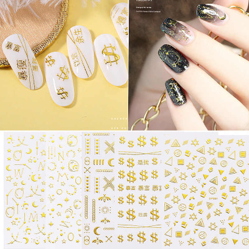 1pcs 3D Gold Silver Nail Art สติกเกอร์ Embossed Star Moon Starry Designs Adhesive Transfer Sliders ตกแต่งขายร้อน
