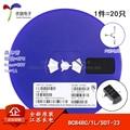 Оригинальный экран BC848C 1L SOT-23 NPN 30В/1А SMD транзистор 20