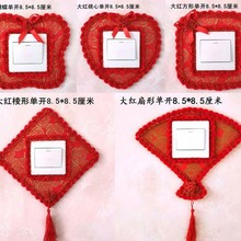 Hot Sell Wall Stickers 4pcs Romantic Fabric Lace Switch Stickers Switch Protector Socket