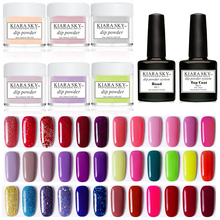 Nail Art Dip Powder System Set Dipping Glitter Decoration UV Gel Fast Dry Red Pink Top Coat Base  Holographic