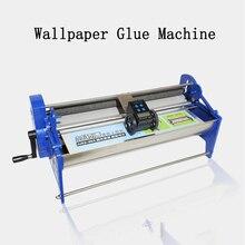 Hand-held Wallpaper Glue Machine Large Capacity Sizing 53cm