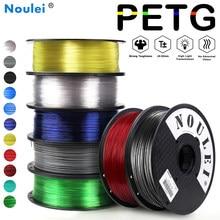 Material alto do transmitância da luz do carretel do filamento petg 1.75mm 1kg da impressora 3d de noulei para o filamento 3d petg