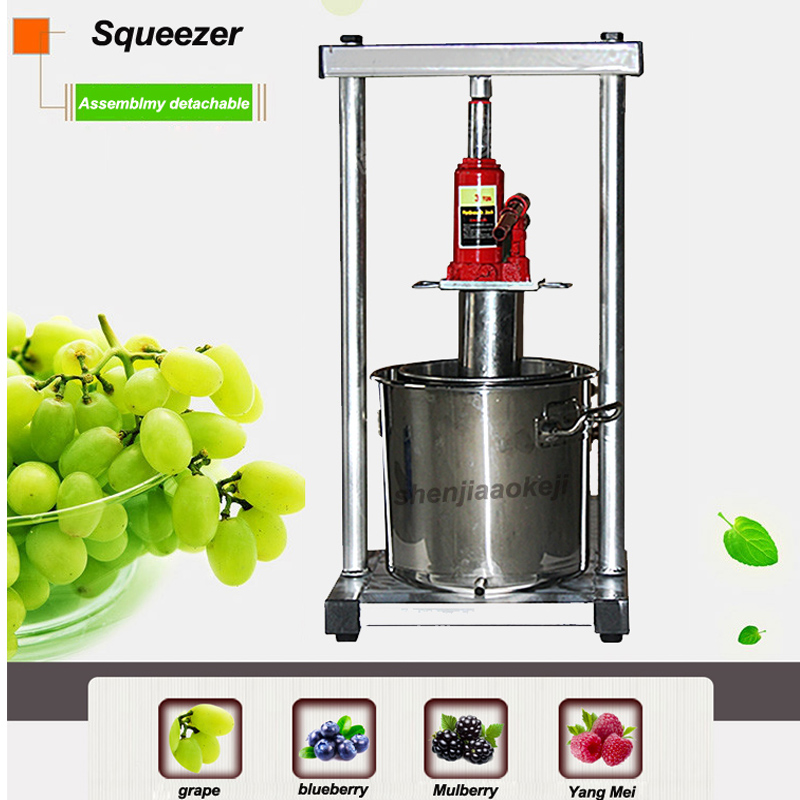 22L Manual Hydraulic Fruit Squeezer Stainless Steel Small Honey Grape Blueberry Mulberry Presser Juicer Grape Presser