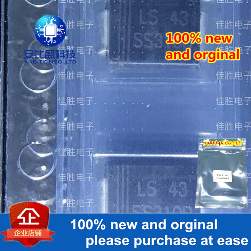 50pcs 100% New And Orginal SS310B 3A100v DO214AA In Stock