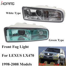 Hoping Auto Front Bumper Fog Light Fog Lamp For LEXUS LX470 1998 1999 2000 2001