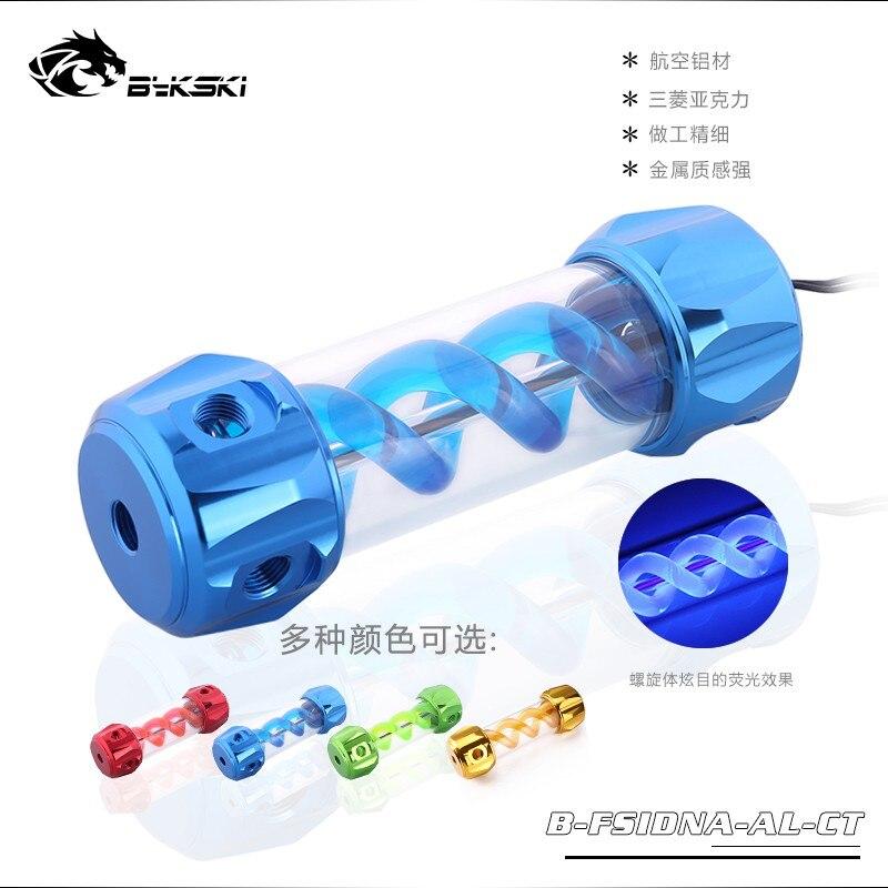 Bykski T Virus réservoir en aluminium refroidisseur d'eau 190mm/260mm adn réservoir d'eau cylindrique