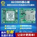 Макетная плата Air208S GPRS IoT  модуль GSM беспроводной связи 2G  совместимый с SIM800C