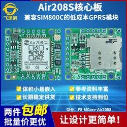 Air208S rozwój pokładzie GPRS IoT moduł bezprzewodowy GSM 2G komunikacji kompatybilny SIM800C