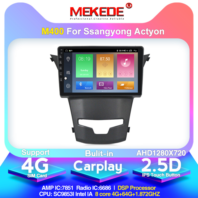 4G LTE android10.0 4G+64G Car Multimedia GPS Navigation Radio Player for SsangYong Korando Actyon 2014 2015 Built-in carplay DSP image