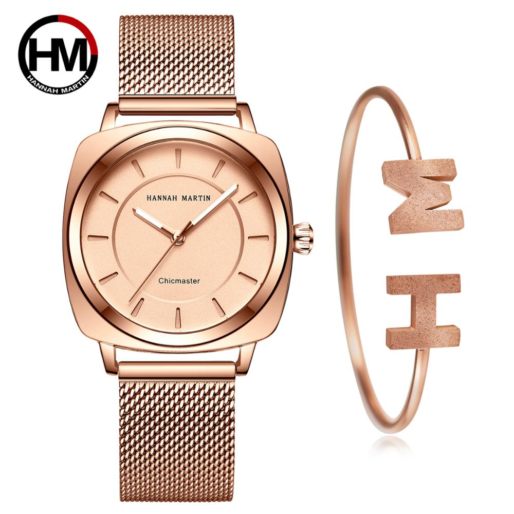 1 Set Bracelet New Modern Fashion Rose Gold Quartz Ladies Women Stainless Steel Mesh Casual Square Wrist Watch Gift For Female