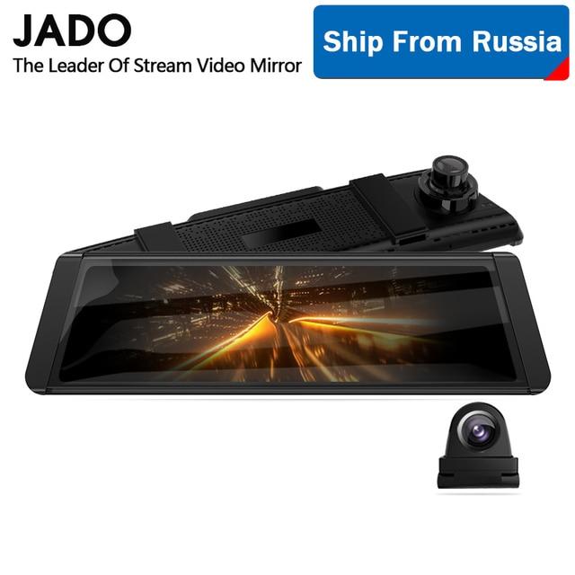 $ US $39.99 JADO T650C  Dash cam Stream RearView Mirror Car Dvr Camera FHD 1080P video recorder night vision