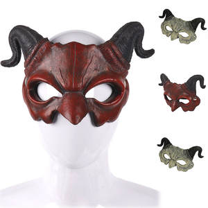 2019 Funny Unisex Party Mask Latex Cosplay Half Face Devil Horn Masks Masquerade Halloween Party Decor Halloween