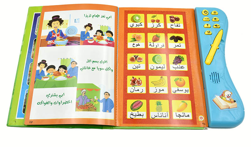 Arabic Language Reading Book Multifunction Learning E-book for Children,fruit Animal Cognitive and Daily Duaas for Islam Kid Toy