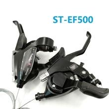 Cambio de marchas para bicicleta 3*7 palanca de cambio de velocidad y palanca de freno unida DIP 21 velocidad MTB montaña palanca de cambios bicicleta ST EF500 EF51