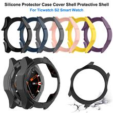 New High-quality Silicone Protector Case Cover Shell Protective For Ticwatch S2 Smart Watch Accessories