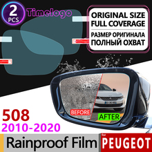 For Peugeot 508 508sw 508GT RXH 2010 - 2020 Full Cover Anti Fog Film Rearview Mirror Rainproof Accessories 2012 2015 2016 2017