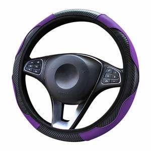 Image 5 - Housse de volant de voiture respirante et antidérapante, housse de protection pour volant de voiture, 37 38cm, décoration de protection