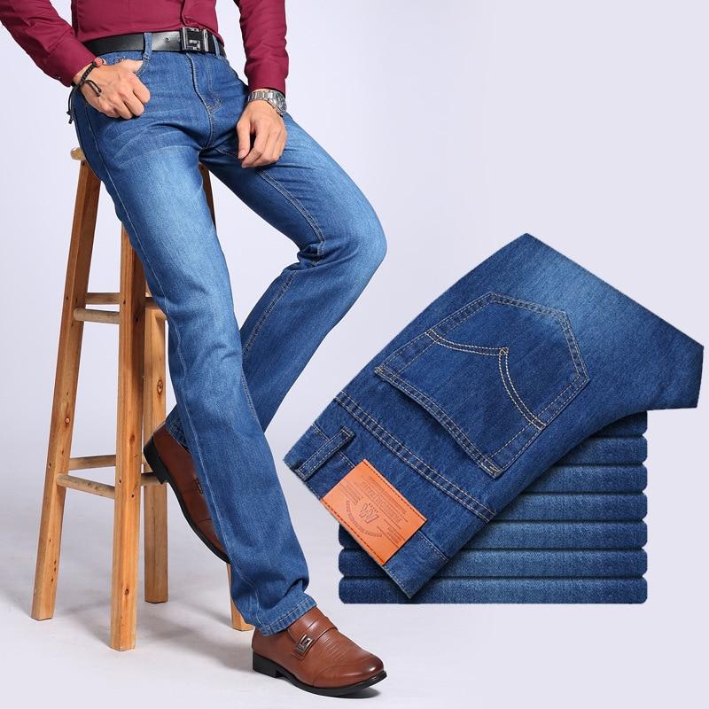 Jeans Men's Straight Slim Cowboy Long Pants Fashion Korean-style Fashion Solid Color Large Size MEN'S Jeans