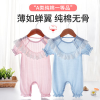 Infant Jumpsuit Newborns Summer Short Sleeved Kazakhstan Pure Cotton Thin 2019 New Style
