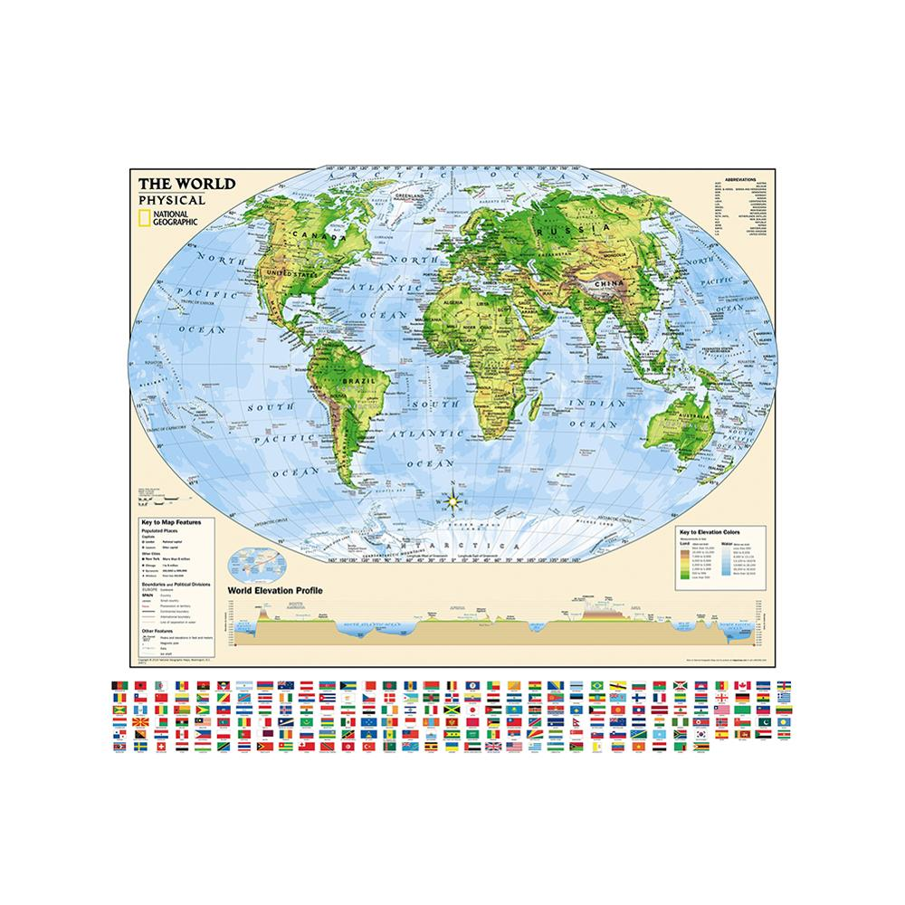 Non-woven Printing World Map With Flag 90x90cm Regular World Map For Education