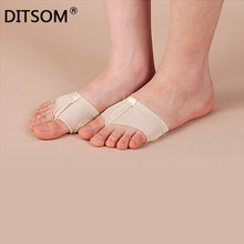 Профессиональные туфли для танца живота танцевальные стринги