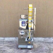 Automatic Belt Back Sealing Machine Coffee Powder Granule Food Quantitative Strip Packaging Machine Sealing Machine цена и фото