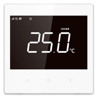Wall Mounted Floor Heating Temperature Controller WiFi Mobile Phone Remote Press Screen Temperature Control Panel|Electric Heaters|   -