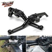 Pour YAMAHA MT 07 leviers d'embrayage de frein court MT07 FZ07 traceur de MT-07 MT-09 FZ 2014-2020 LOGO accessoires de moto levier de moto