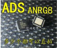 20 x RDA5802 5802 QFN24 Integrated Circuit Chip