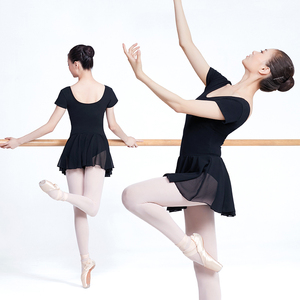 Image 2 - Traje de balé leotards para mulheres, traje de dança adulto, vestido collant de algodão preto com chiffon