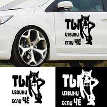 цена на Fun Dog Car Sticker For Cars Window Decal Vinyl Art Pattern Decoration Sticker Car Body Offroad Suv Waterproof Accessories